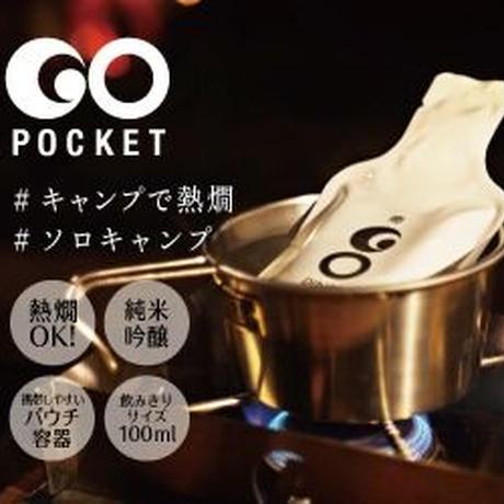 300セット限定・10%off! 野遊び用日本酒「GO POCKET」全7種セット(7パック)