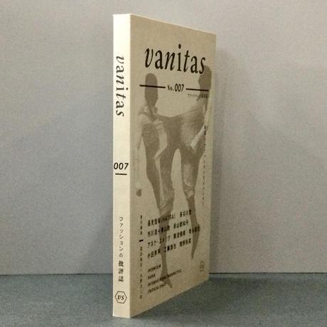 蘆田 裕史, 水野 大二郎「vanitas No.007」