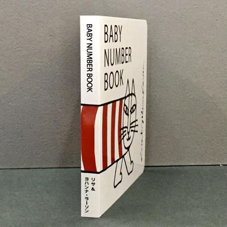 リサ&ヨハンナ・ラーソン「BABY NUMBER BOOK」