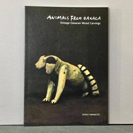 岩本慎史「ANIMALS FROM OAXACA / Vintage Oaxacan Wood Carvings」