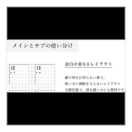 mizutama 記す手帳2022年度 カップケーキと女の子柄