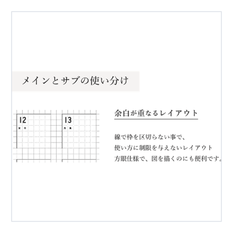 mizutama 記す手帳2022年度 いちご柄