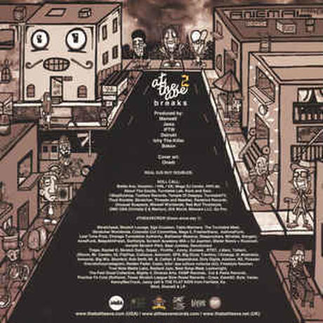 At The Ave 2 (Battle Ave) (12' Vinyl)