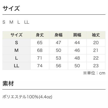 5f5c8debfbe5b5335b2dd854