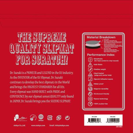 """Dr. Suzuki Slipmats - Skratch 12"""""""