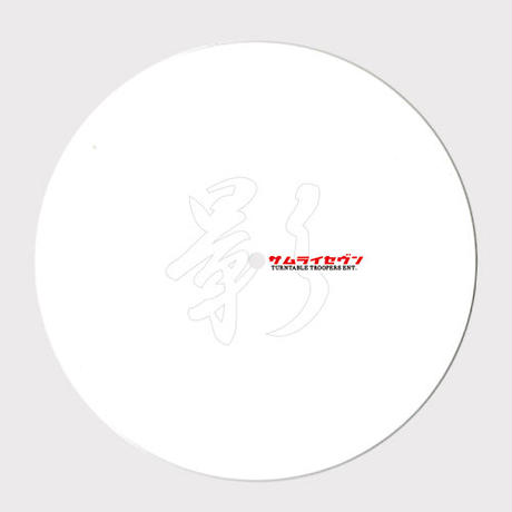 Samurai Seven (7' Vinyl) (Limited White Edition)