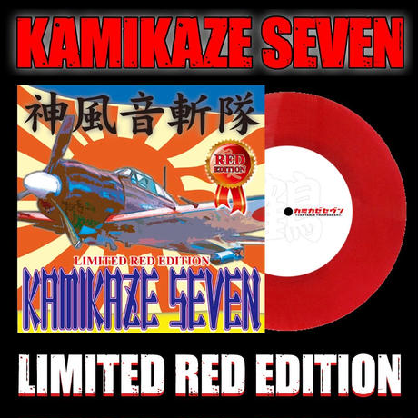 Kamikaze Seven (7' Vinyl) (Limited Red Edition)
