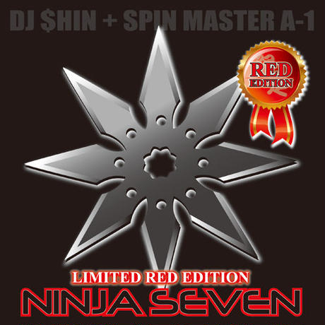 Ninja Seven (7' Vinyl) (Limited Red Edition)