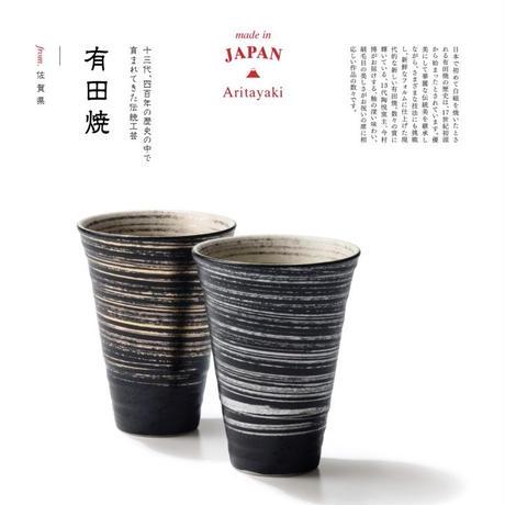 有田焼 陶悦窯 金銀刷毛 反型ペアビアカップ(中)【送料無料】
