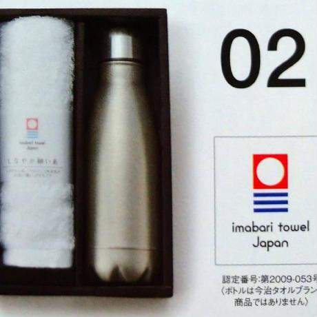 Energy bottle スポーツセット 【送料無料】