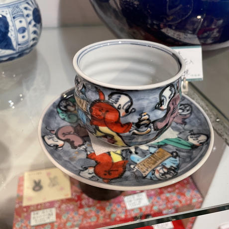 京焼 らかん コーヒー碗皿