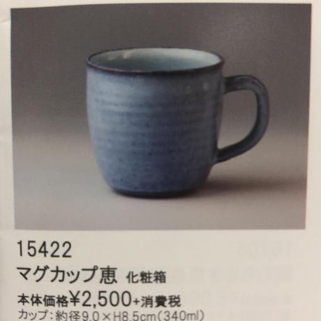 萩焼 マグカップ 恵 椿秀窯