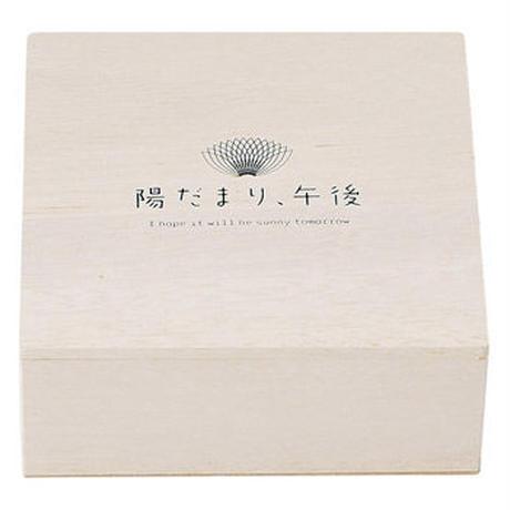 ミトラ カップ 4P【送料無料】