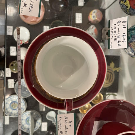 有田焼 シルクロード コーヒーカップ 辰砂