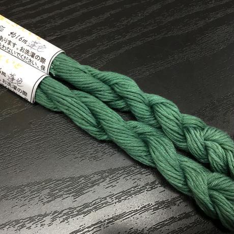 津軽こぎん糸 グリーン系