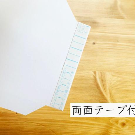 光るこぎんランプシェード製作キット中級① 結び花・のれん