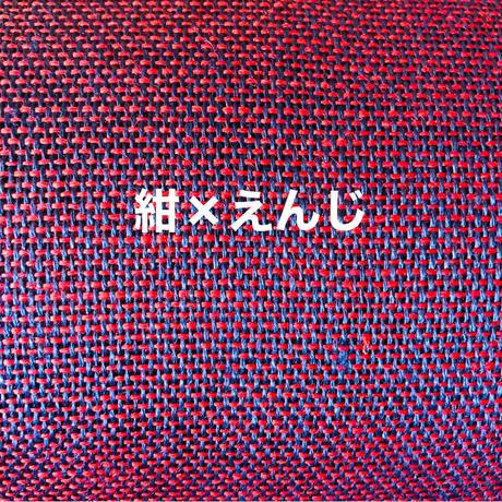 オリジナルこぎん刺し用麻布『Tsugaru 』 カットクロス