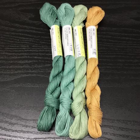 mederu刺し子糸 緑、黄色系