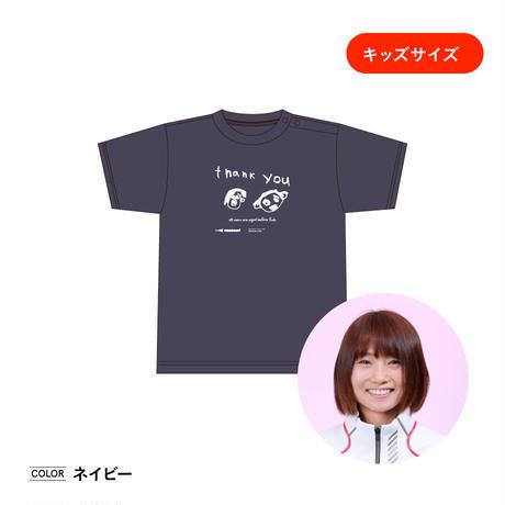 [浜田亜理沙 選手]チャリティTシャツ(キッズサイズ)