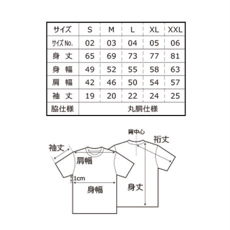 [黒澤めぐみ 選手]チャリティ Tシャツ