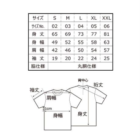 [寺島美里 選手]チャリティ Tシャツ