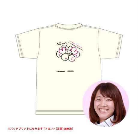 [西村美智子 選手]チャリティTシャツ