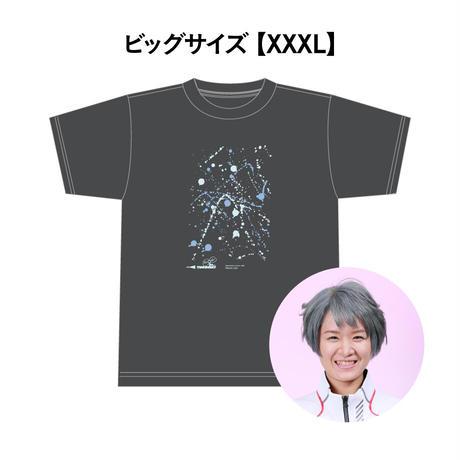 [前田紗希 選手]チャリティTシャツ [ビッグサイズ]