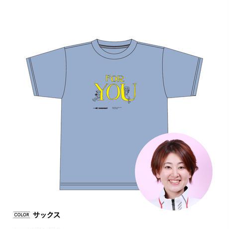 [藤堂里香 選手]チャリティTシャツ