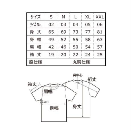 [柴田百恵 選手]チャリティTシャツ