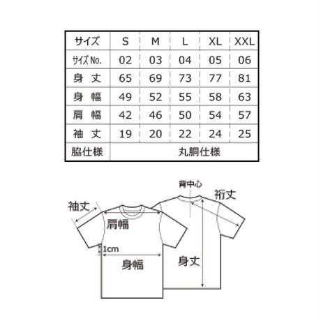[生田波美音 選手]チャリティTシャツ