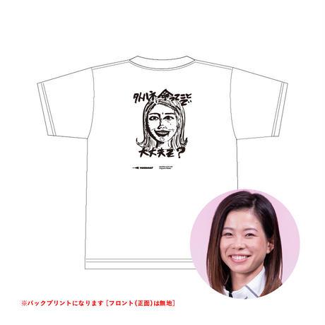 [出口舞有子 選手]チャリティTシャツ