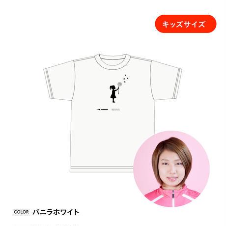 [中村桃佳 選手]チャリティTシャツ(キッズサイズ)