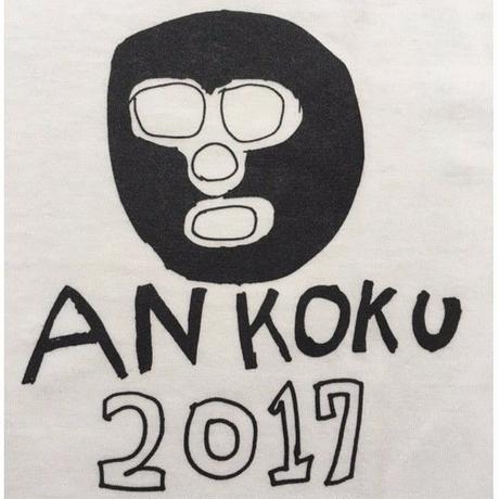 2017年 暗黒Tシャツ