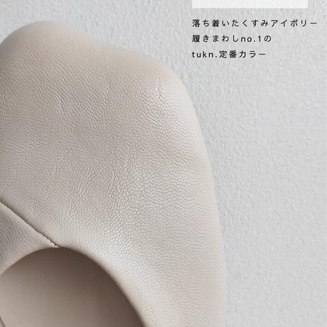 21.5cm~【2021春夏】お米トゥシューズ  1-7476