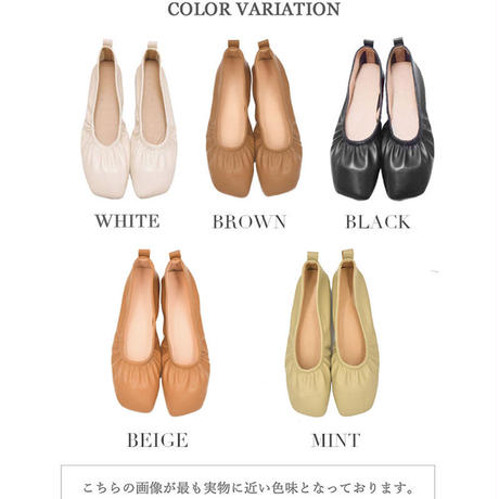 Soft Gather Pumps 【808-6】