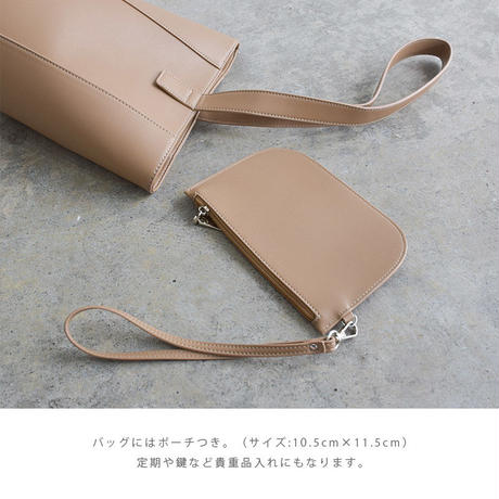 レザーバケットバッグ【3-B7103】