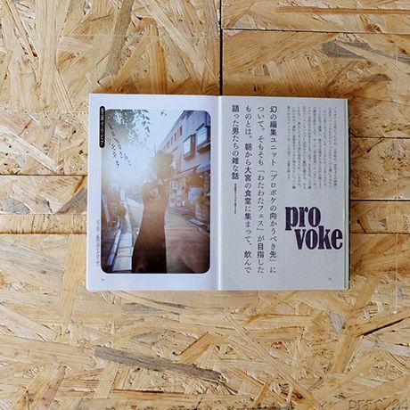 『つくづく』vol.1