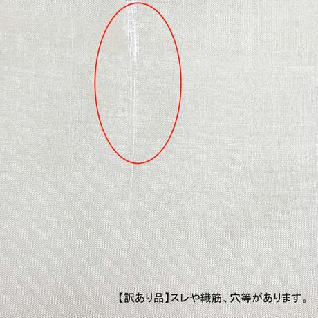 【訳あり品】染正絹羽二重6匁 4枚セットE 約20cm×約22cm (4色×各1枚)