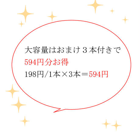 二又かんざし足 【3寸/3.5寸/3.8寸】  (20ケ/1袋)+おまけ3本
