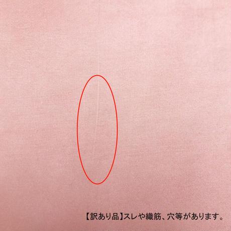 【訳あり品】染正絹羽二重10匁 桃色 約20cm×約44cm (1枚×1袋)