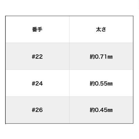 地巻きワイヤー12cm アソート4色セット 各10本×4色/1袋【#22/#24/#26】