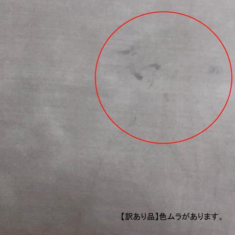 【訳あり品】染正絹羽二重10匁 3色セットA 約20cm×約22cm (3色×各1枚)