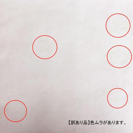 【訳あり品】染正絹羽二重10匁 4枚セットB 約20cm×約22cm (4枚×1袋)
