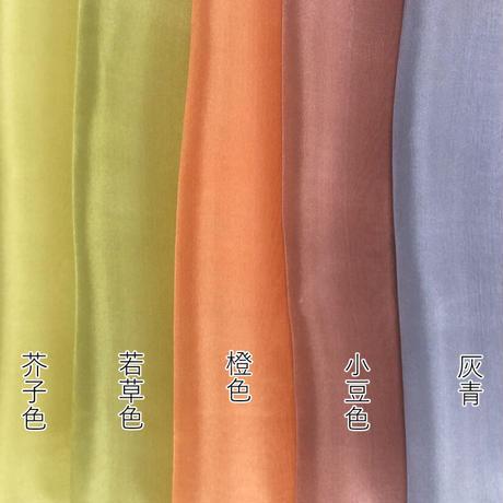 染正絹羽二重6匁 古都の色彩 5色セット約20cm×約44cm (5色×各1枚)