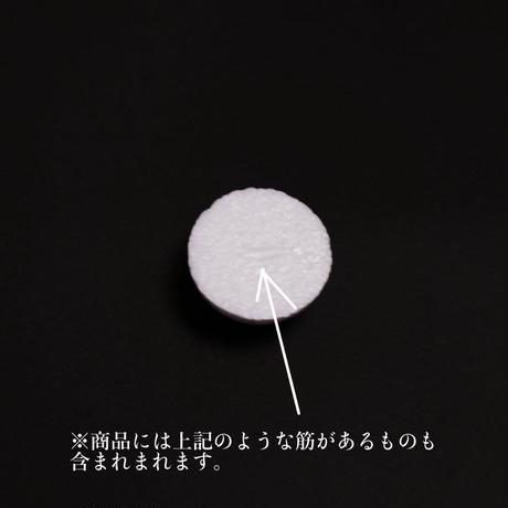 素ボール半切 25mm 20個入