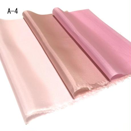 彩歌 3色アソートA- 4 約20cm×約20cm(3色各1枚/1袋)