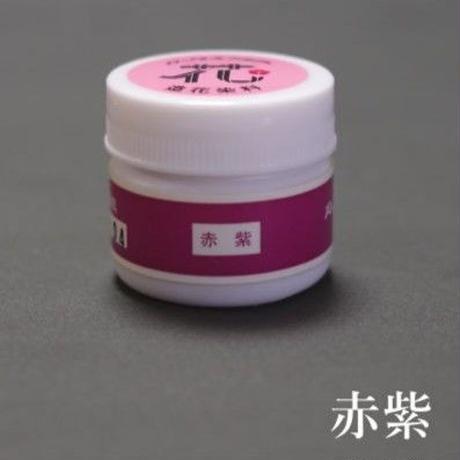 ローパスフラワーカラー 【赤紫】(1ケ)