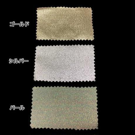 プリズム 固糊  全色セット(ゴールド・シルバー・パール) 巾約92cm×長さ約100cm