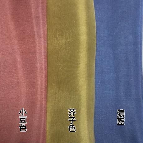 染 羽二重6匁  全17色セット 約20cm×約22cm  (17色×各1枚)