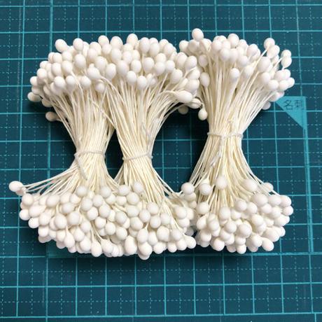 素玉ペップ3号  3束/1袋  ホワイト